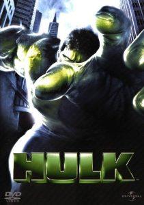 hulk movie motivation